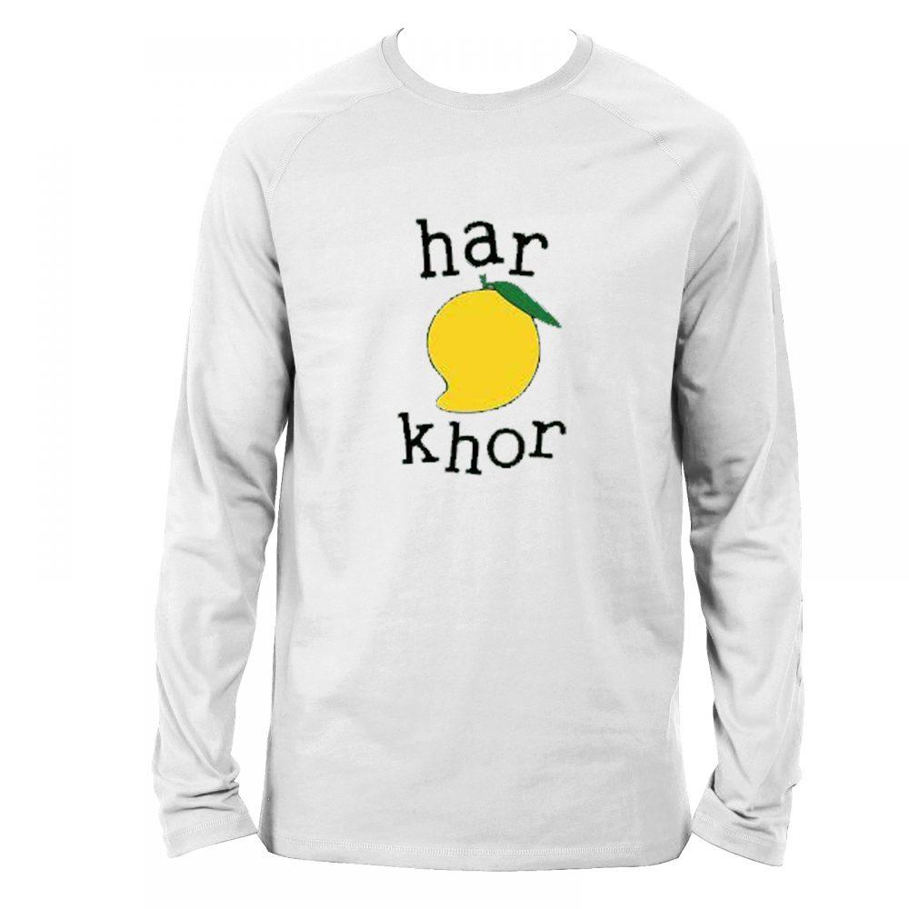 haramkhor T-Shirt